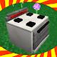 Meubles électriques MCPE Mod (game)