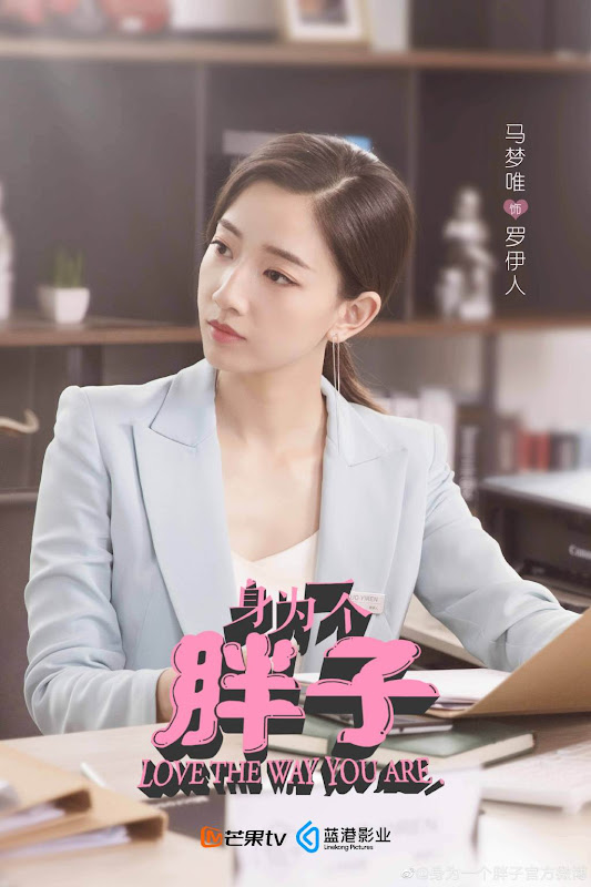 Love the Way You Are China Web Drama