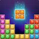 ブロックパズルダイヤモンド: 暇つぶしに人気の面白いゲーム!ゲーム無料 ハマるよ - Androidアプリ