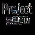 Project:통행금지(로봇디펜스) icon