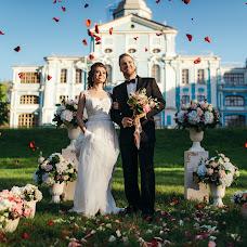 Wedding photographer Vasiliy Ryabkov (riabcov). Photo of 07.10.2018