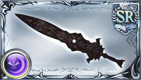 黒き依代の剣