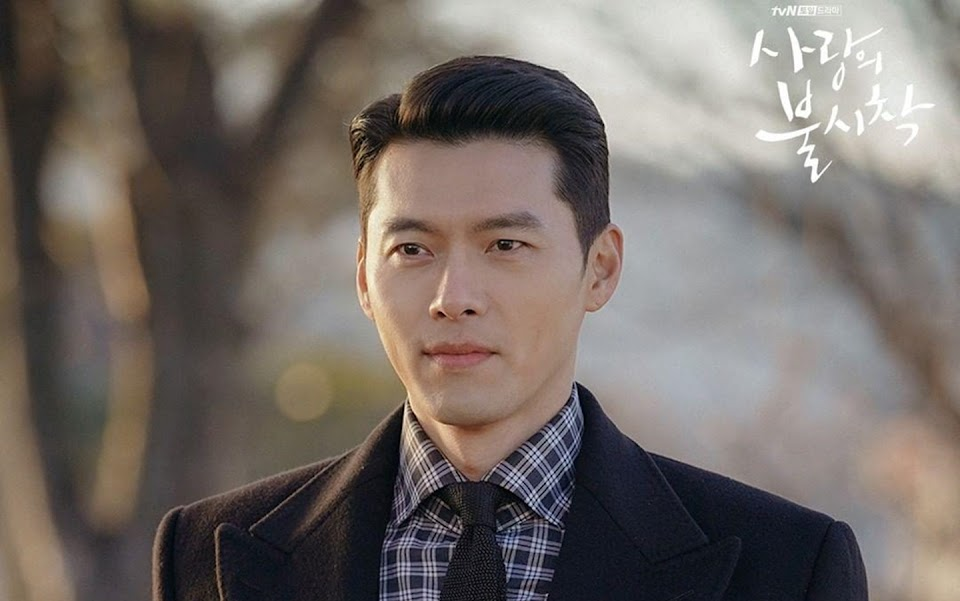 hyun-bin-crash-landing-on-you-banner_1