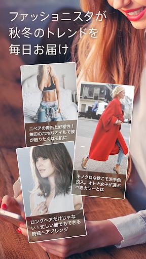 Ciel シエル -無料のファッションコーディネートアプリ