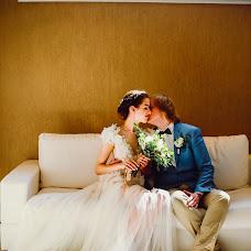 Wedding photographer Natalya Smolnikova (bysmophoto). Photo of 26.03.2018