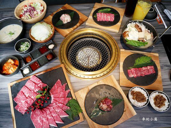 火山岩燒肉~新竹竹北主題餐廳推薦,食材新鮮、肉質鮮美