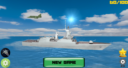 Sea Battle 3D PRO: Warships 4.20.3 screenshots 11