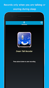 Dream Talk Recorder- screenshot thumbnail