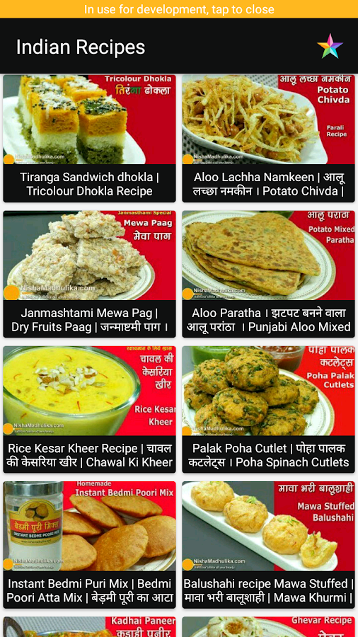 Indian recipes videos hindi android apps on google play indian recipes videos hindi screenshot forumfinder Images