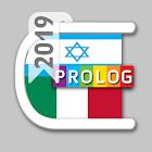 HEBREW-ITALIAN DICT  PROLOG 2019 icon