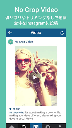No Crop Video Editor Instagram
