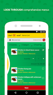 Dial-a-Meal- screenshot thumbnail