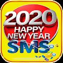 হ্যাপি নিউ ইয়ার ২০২১ এসএমএস icon