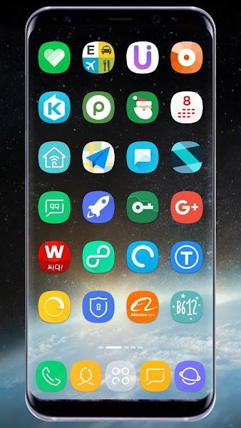 GX S8 Icon Pack- screenshot
