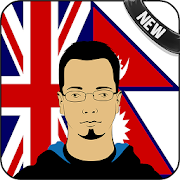 English - नेपाली Translator