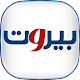 Download بيروت اونلاين For PC Windows and Mac