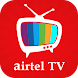 Tips for Airtel TV & Airtel Digital TV Channels - Androidアプリ