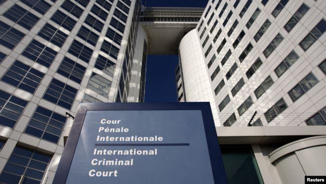 Міжнародний кримінальний суд у Гаазі (Нідерланди)