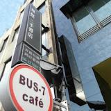 BUS-7 Cafe