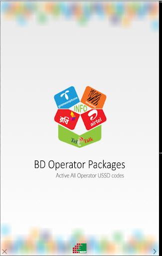 BD Operator Package
