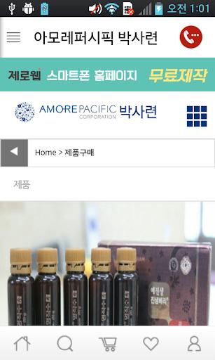 免費下載生活APP|아모레퍼시픽 박사련 app開箱文|APP開箱王