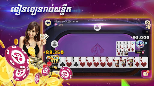Naga Card 1.4 7