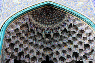 Photo: Day 136 - Masjed Emam Mosque  in Esfahan #4