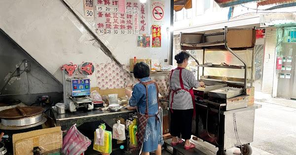 洪文豆漿小吃店