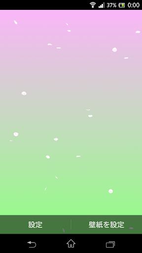 桜舞う3Dライブ壁紙【無料】