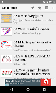 Siam Radio screenshot 0