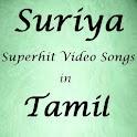 Suriya Hit Songs icon