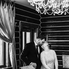 Wedding photographer Timofey Timofeenko (Turned0). Photo of 07.07.2017