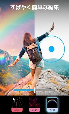 Enlight Quickshot -  写真エディターのおすすめ画像5