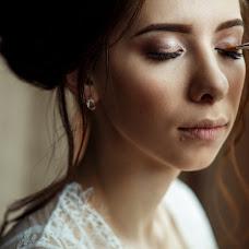 Wedding photographer Natalya Rodionova (wedsmile). Photo of 04.12.2017