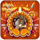 Download Diwali Photo Frames For PC Windows and Mac