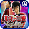 CRルパン三世~Lupin The End~ 平和