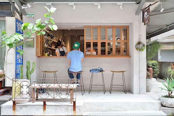 台北忠孝新生-清新迷人的咖啡館 Jack & NaNa COFFEE STORE