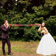Wedding photographer Natalya Ageenko (Ageenko). Photo of 18.09.2014