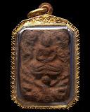 หลวงพ่อปาน วัดบางนมโค พิมพฺขี่ครุฑกลาง (อุบน) ผงเดิม เลี่ยมทอง