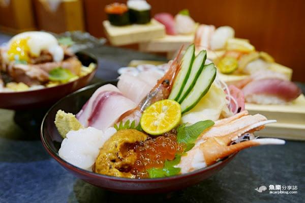 冰見海鮮丼 粋鮨|日本老字號新鮮直送海鮮蓋飯