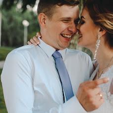 Wedding photographer Polina Mishurinskaya (Lina123). Photo of 09.12.2016