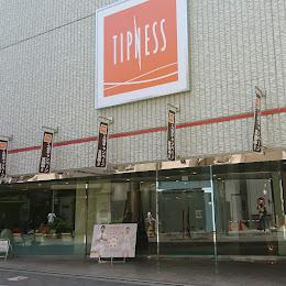 ティップネス 吉祥寺店のメイン画像です