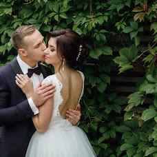 Wedding photographer Nikolay Mint (Miko1309). Photo of 15.04.2018