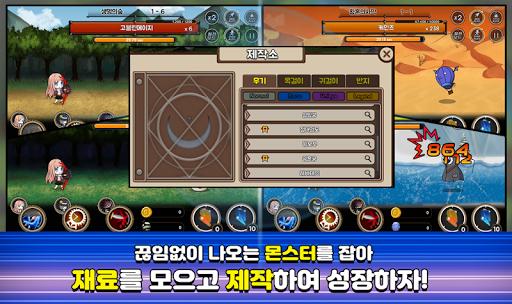 던전파크 screenshot 3