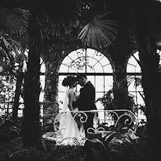 Wedding photographer Ekaterina Kapitan (ekkapitan). Photo of 15.01.2018