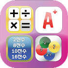 Calculation (Calculator) icon