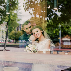 Wedding photographer Irina Khliboyko (irkakvitka). Photo of 02.08.2017