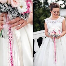 Wedding photographer Alisa Myau (AlyssaMeow). Photo of 13.10.2016