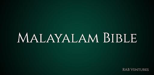 Sathyavedapusthakam 1910: google, cornell university: free.
