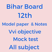 BIHAR BOARD 12TH MODEL SET 2021 WITH SOLUTION